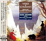 ウェーバー&シューマン:クラリネットとピアノのための作品集