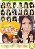 kawaii*高画質BEST 制服美少女collection8時間 kawaii [DVD]