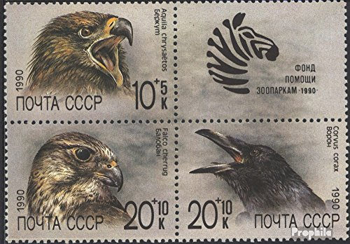 Soviet-Union 6079-6081 block of four (complete.issue.) unmounted mint / never hinged 1990 relief fund for Soviet. Tiergarten (Stamps for collectors)
