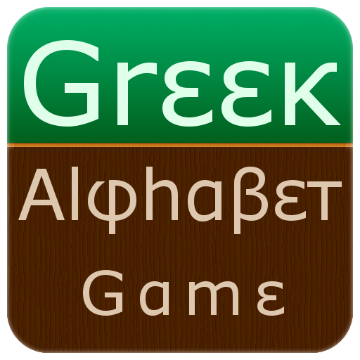 greek-alphabet-learning-game-free