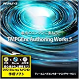 TMPGEnc Authoring Works 5 [ダウンロード]