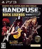 BandFuse: Rock Legends (バンドフューズ ロックレジェンド)