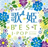 ��ɱ��BESTJ-POP 2nd Stage��