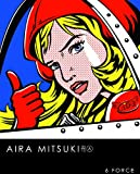 HEAT MY LOVE♪Aira Mitsuki