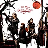 red moon-Kalafina