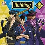 RohRing(アニメ「新テニスの王子様」)
