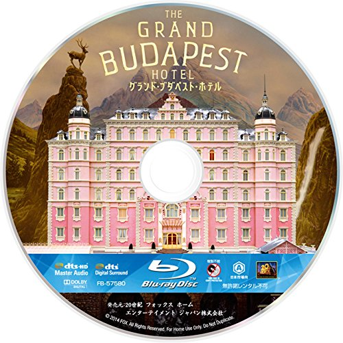 グランド・ブダペスト・ホテルの画像 p1_23