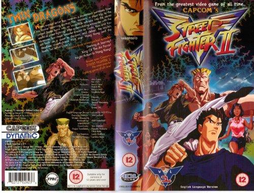 street-fighter-ii-vol-1-vhs