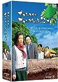 ギョンスク、ギョンスクの父 [DVD]
