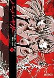 バーバ・ヤガー: 3 (コミックアライブ)