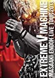 EXTREME V MACHINE LIVE TOUR LIVE BD [Blu-ray]