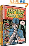 Hip Hop Family Tree 1975-1983: Gift Box Set
