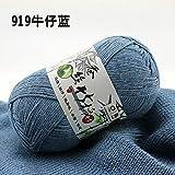 (2 Pcs) Popular Colors Super Soft Natural Smooth Bamboo Cotton Knitting Yarn (919)