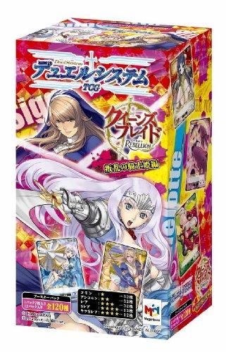 デュエルシステムTCG クイーンズブレイド リベリオン 叛乱の騎士姫編 (BOX)