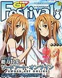 電撃G's Festival! (ジーズフェスティバル) Vol29 2013年 01月号 [雑誌]