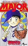 MAJOR(1) (少年サンデーコミックス)