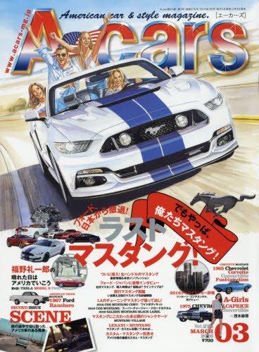 A-cars(エーカーズ) 2016年 03 月号 [雑誌]