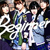Beginner(B)(DVD付)