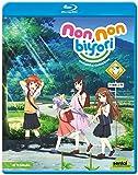 のんのんびより:コンプリート・コレクション 北米版 / Non Non Biyori [Blu-ray][Import]