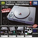 SR PLAYSTATION History Collection 1 Takara Tomy Arts