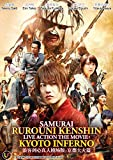 Rurouni Kenshin Live Action Movie 2 Kyoto Inferno [Japanese Audio with English Subtitles] [All Region]