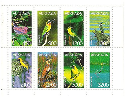 foglio-di-8-francobolli-di-uccelli-verticali-su-un-foglio-di-menta-georgia