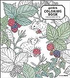 garden COLORING BOOK 小鳥と花と動物のぬり絵 (玄光社ムック)