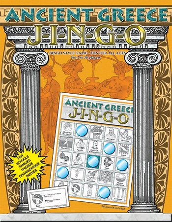Ancient Greece Jingo