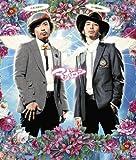 饒舌エクスプレス feat. TARO SOUL,KEN THE 390