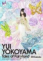 (壁掛)AKB48 横山由依 カレンダー 2015年