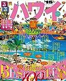 るるぶハワイ'15 (るるぶ情報版(海外))