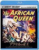 アフリカの女王[Blu-ray/ブルーレイ]