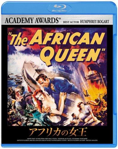 アフリカの女王 [Blu-ray]