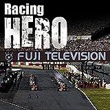 伝説のヒーロー~フジテレビ系「F1グランプリ」番組使用曲