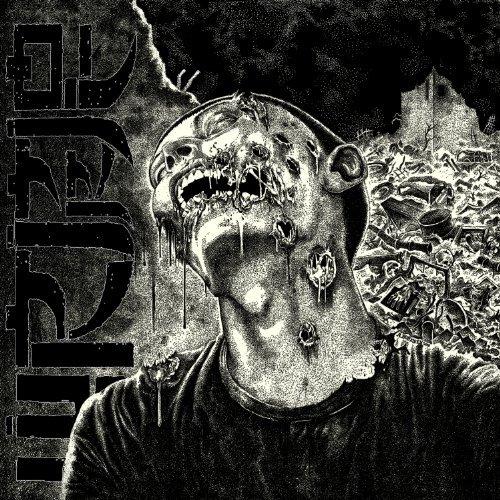 Dirge by Wormrot (2011-05-03)