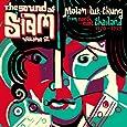 The Sound Of Siam Volume 2