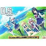 D.S. -Dal Segno-【Amazon.co.jpオリジナル特典:録り下ろしドラマCD+予約特典:オリジナルサウンドトラックCD付き】