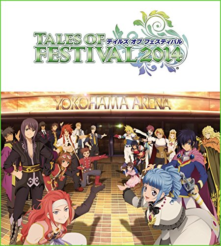 テイルズ オブ フェスティバル 2014 (通常版) [Blu-ray]