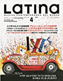 LaTIna ( ラティーナ ) 2010年 04月号 [雑誌]