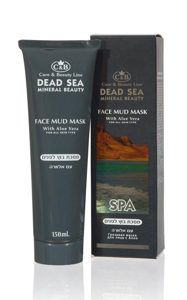 お顔のための死海泥マスク アロエ入り 150mL 真正のイスラエル製 全ての皮膚のタイプのビタミンとミネラル お顔のお手入れ