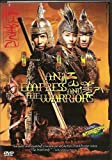 An Empress and the Warriors (First Print Edition) DVD