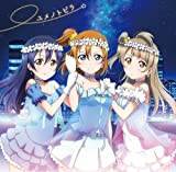 SENTIMENTAL StepS♪μ's