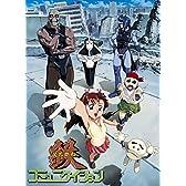 鉄コミュニケイション DVD-BOX
