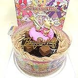 魔法つかいプリキュア! ・キャラデコ・ショコラデコレーションケーキ5号ベルギー産チョコ(バースデーオーナメント・キャンドル6本付き)