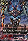 バディファイトDDD(トリプルディー) 黒き死竜 アビゲール(ホロ仕様)/放て!必殺竜/シングルカード/D-BT01/0039