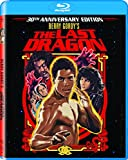 Last Dragon [Blu-ray] [Import]