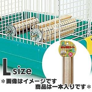 かじり木コーン L MR-213