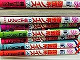 覆面系ノイズ コミック 1-8巻セット (花とゆめコミックス)