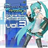 初音ミク Project DIVA Arcade Original Song Collection VOL.3