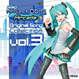 ��Amazon.co.jp����ۥ��ꥸ�ʥ���ŵIC�����ɥ��ƥå�����~�鲻�ߥ� Project DIVA Arcade Original Song Collection VOL.3